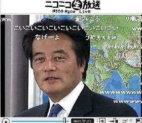 ニコニコ動画の視聴者の質問に答える岡田克也外相