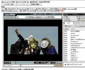 「けいおん!」実写化で張り切る京大生?(ニコニコ動画より)