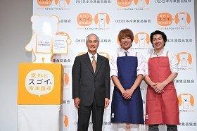 (左から)日本冷凍食品協会・浦野光人会長、杉浦太陽さん、「パパ料理研究家」滝村雅晴さん