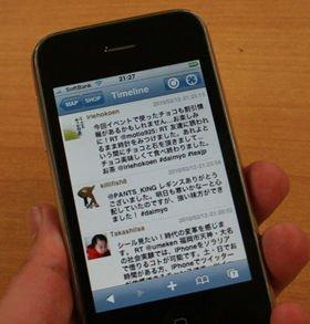 福岡・大名地区のショップ情報の「つぶやき」がツイッターで見られる