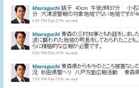 原口総務相はツイッターで、津波情報などを積極的に流していった
