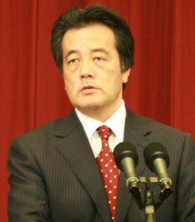 「密約」問題に関する調査結果を発表する岡田克也外相