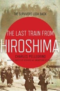 広島・長崎への原爆投下をテーマにした「ザ・ラスト・トレイン・フロム・ヒロシマ」