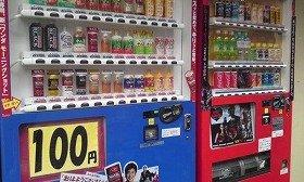 都内の100円自販機