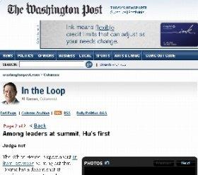 鳩山首相は、米高級紙のワシントン・ポストでも酷評されている