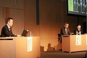 4月15日に開かれたトークセッション。左から司会のワコール人間科学所長篠崎彰大氏、河田光博教授、間壁治子教授
