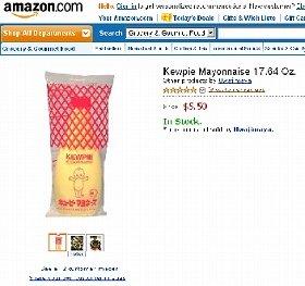 米アマゾンで高評価のキユーピーマヨネーズ。