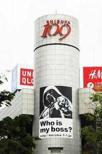 渋谷に現れた巨大なダース・ベイダーの広告