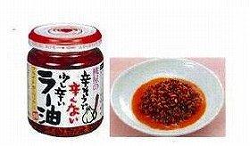 「食べるラー油」の人気が続く。