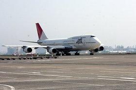 JALは40年以上続いた「1社単独提供」を断念した(写真はイメージ)