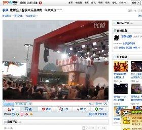 「youku.com」に投稿された上海万博「らき☆すた御輿」イベント