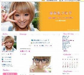 鈴木奈々さんのブログ。