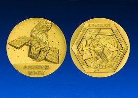 純金製メダル=日本宇宙フォーラム提供