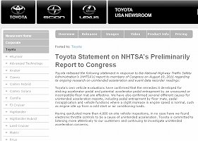 米国トヨタはウェブサイトで声明を発表