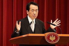 菅首相の過去の発言との整合性が問われそうだ