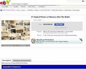 写真47枚組には200ドル近い値段がついている