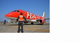 FDAは、8月の「信州まつもと空港」の利用で目標達成