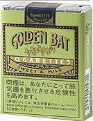値上げで脚光?「ゴールデンバット」は200円