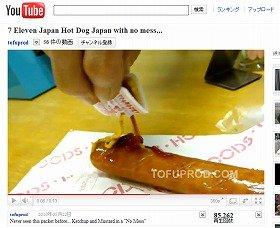 「日本人は凄い!」と震撼させた「ユーチューブ」の動画