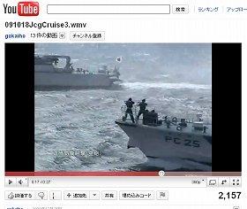 公式チャンネルで公開されている動画。