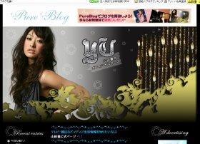 山田優さんのブログ