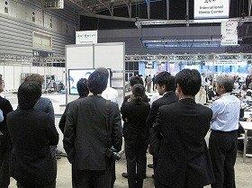 首脳宣言の発表をIMCのモニターで見守る記者たち