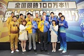 東京・有楽町のイベント会場には多くの吉本芸人が姿を見せた