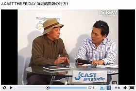 海老蔵事件について語る肥留間正明氏(左)