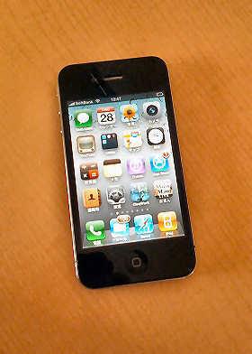 iPhoneのフィルタリングサービスは各自で設定する