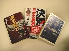 田原さんの原発関連本が再注目され、復刊した。新しい対談本でも原発問題を論じている。