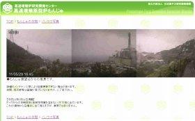 ウェブサイトで公開されている「もんじゅ」のパノラマ写真