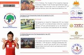 なぜかカンボジア五輪委員会のサイトに登場