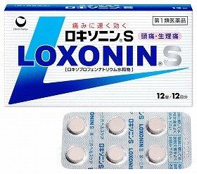 まもなく発売される「ロキソニンS」