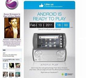 ソニー・エリクソンは「Xperia play」をフェイスブックで紹介。