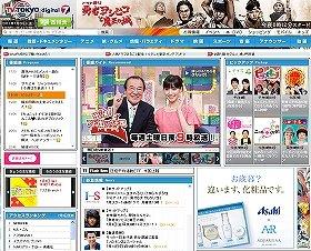 紺野あさ美さんはテレ東の星になるのか。