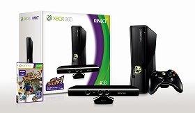 「Xbox360」が丸ごとウィンドウズに入るのか