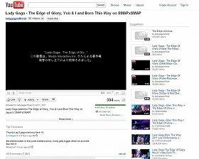 公式アカウントからアップロードされた動画。現在は削除されている