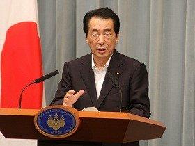 菅直人首相は記者会見で「言葉には責任持つ」と繰り返した