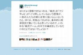 茂木健一郎さんのツイッターから