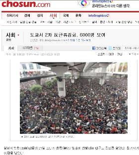 なぜか中国の帰省ラッシュを掲載した朝鮮日報