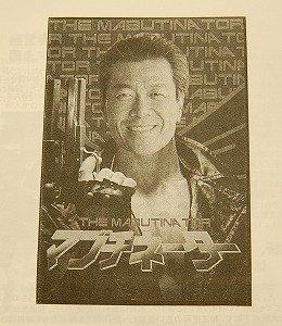 http://www.j-cast.com/images/2011/news105734_pho01.jpg