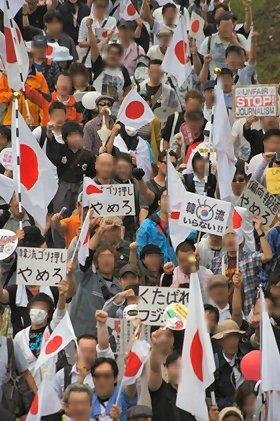 8月21日のデモをフランスメディアも取り上げた