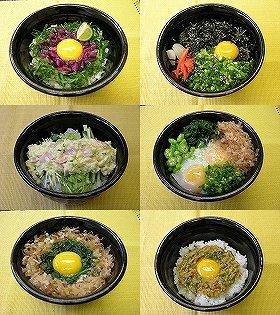 「卵かけご飯日本一」の候補6作品