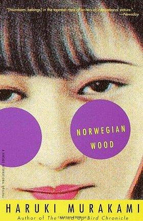 米国で販売されている「ノルウェイの森」の表紙。版元は決定に反発している