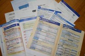 東電から配送された書類一式