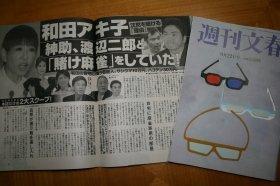 http://www.j-cast.com/images/2011/news107317_pho01.jpg