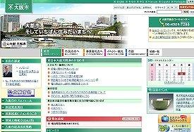 どうなる大阪市長選