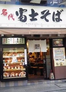 「富士そば」は外国人向けのガイドブックに紹介されている