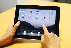 無線LANを使わないとかえって損(写真は初代iPad)