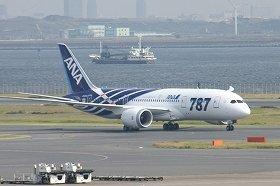 羽田空港に着陸したボーイング787型機